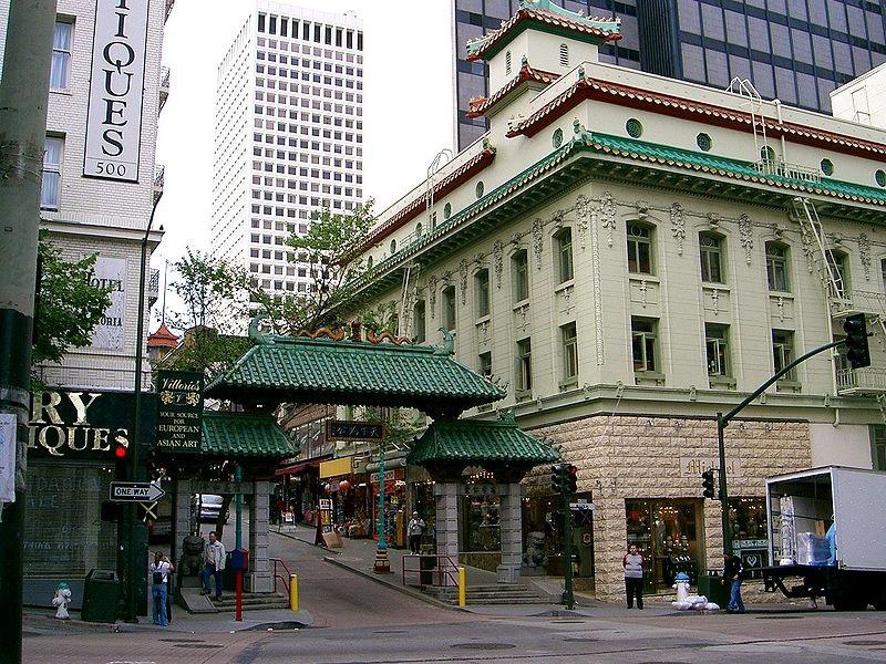 Chinese Restaurant Telegraph Oakland